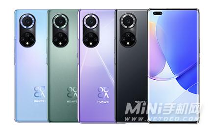 2021双11华为值得入手的手机-双十一华为有哪些手机值得入手