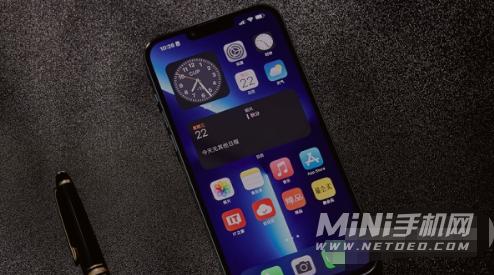 iphone13promax屏幕闪烁怎么办-有解决方法吗