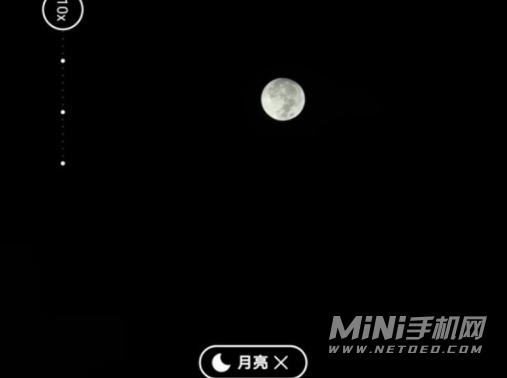 华为nova8Pro怎么拍月亮好看-有月亮模式吗